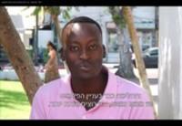 Soudanais_Tel-Aviv