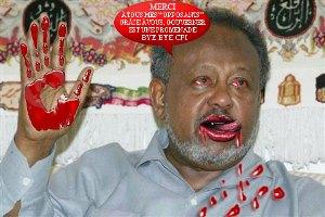 Djibouti : Assassinat hier soir des politiciens Oromo à Djibouti sur ordre d'Ismaël Omar Guelleh.
