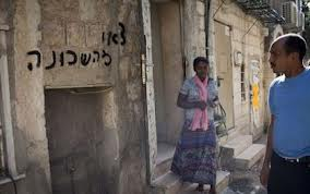 erythréens en Israel
