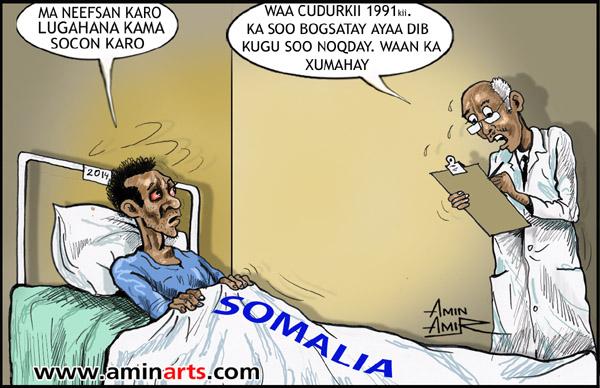 les vieux déments de la somalie