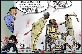 SDS et la milice torture