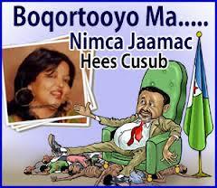 4eme mandat d'IOG - Nimo Djama -Djibouti