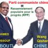 Chine / Djibouti : Fusion ou parrainage entre le Parti communiste chinois et le RPP de Gouled/Guelleh ?