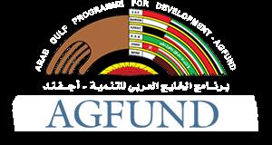 Golfe Arabe: Communiqué -Les candidatures au Prix international Prince Talal est fixée au 30 novembre