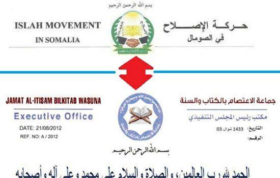 Somalie : Al-Shabab, pourrait-elle conquérir le pouvoir en Somalie dès 2021 à travers la future alliance Al-Islah et Al-ihtisam?