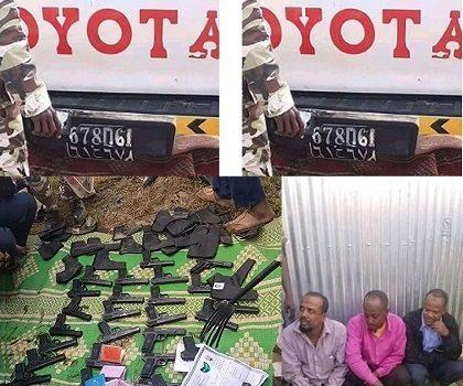 Djibouti/Éthiopie : Guelleh accuse indirectement l'Égypte et l'Érythrée d'être responsable du trafic d'armes à destination de l'Éthiopie.