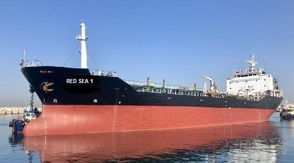 Djibouti/Terrorisme : le navire-citerne RED SEA 1 est la plateforme ambulante du trafic d'armes de Guelleh.