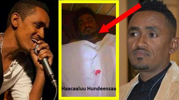 Éthiopie : L'Éthiopie en proie à une guerre interethnique suite à l'assassinat d'un jeune chanteur oromo le soir du 29 juin 2020