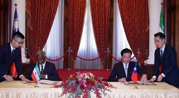 Somaliland: Le Somaliland et Taiwan signent un accord pour ouvrir des consulats dans leurs territoires.