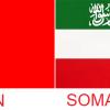 Somaliland : Le Taïwan appui la reconnaissance de la Somaliland sur la base de la Convention de Montevideo de 1933.