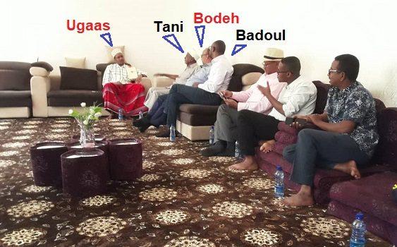 Éthiopie/Djibouti : Guelleh veut organiser à Djibouti une conférence de paix mascarade entre Afar et Issa de l'Éthiopie.